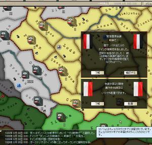 Poland100304