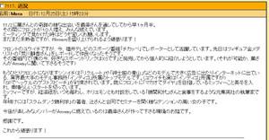 Mifuyu_mlm_2_120612