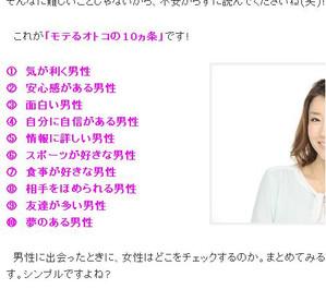Kawamura_120613