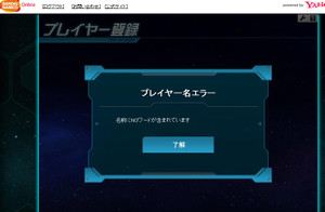 Gundam_2_120723