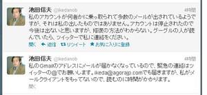 Nobuo_omoshiro_2_121003