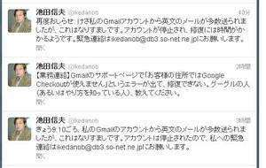 Nobuo_omoshiro_3_121003
