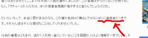 Hayato_130122