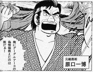 Earth_haraguchi