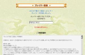 Konami_130425