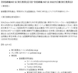 Tsuda_3_150721